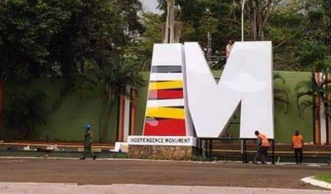 Just In: MTV Postpones MAMA Awards In Kampala Just Days To The Event