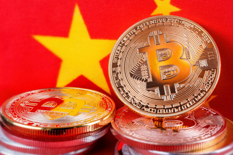America In Panic Mode As China Creates Its Own Digital Currency